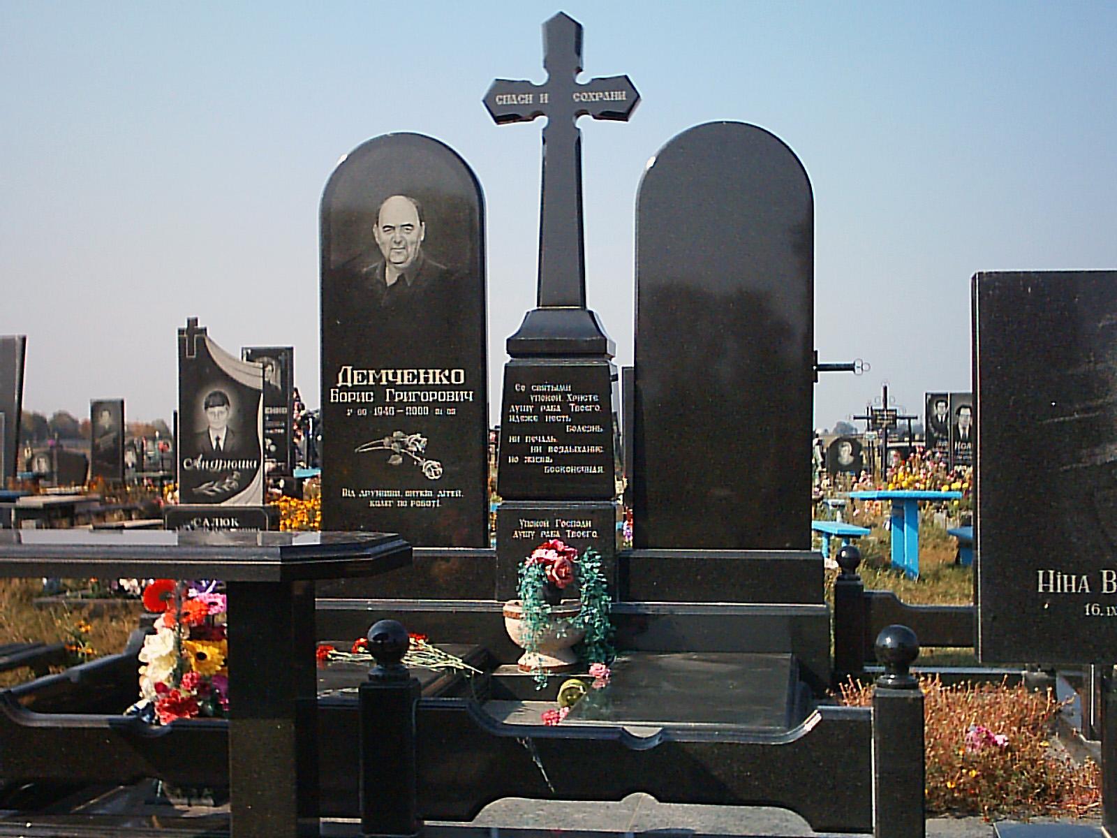 Как сделать надгробник